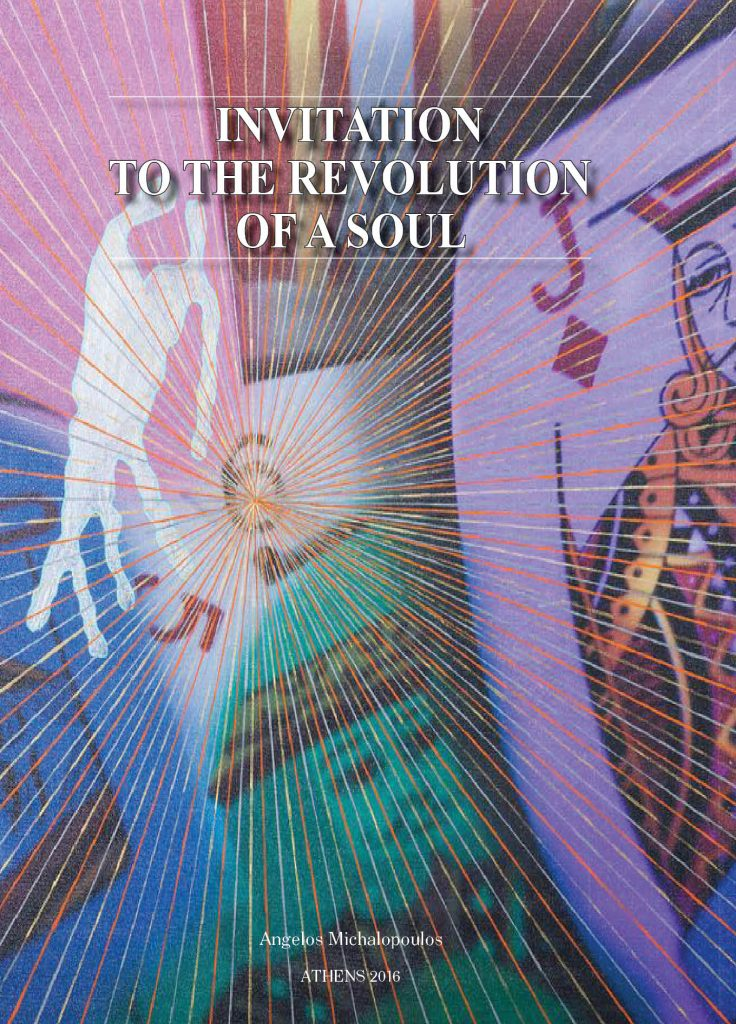 INVITATION TO THE REVOLUTION OF A SOUL