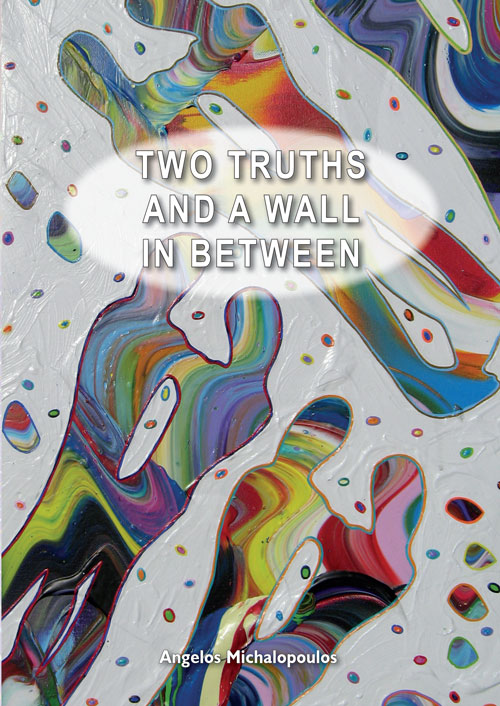 Two truths and a wall in between